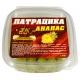 Патрацика насадна (ананас), 100г | Інтернет-магазин «3KFisher»
