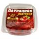 Патрацика насадна (полуниця), 100г | Інтернет-магазин «3KFisher»