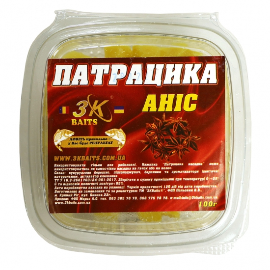 Патрацика насадна (аніс), 100г | Інтернет-магазин «3KFisher»