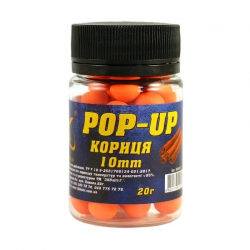 Бойл Pop-up 10мм (кориця) 20г