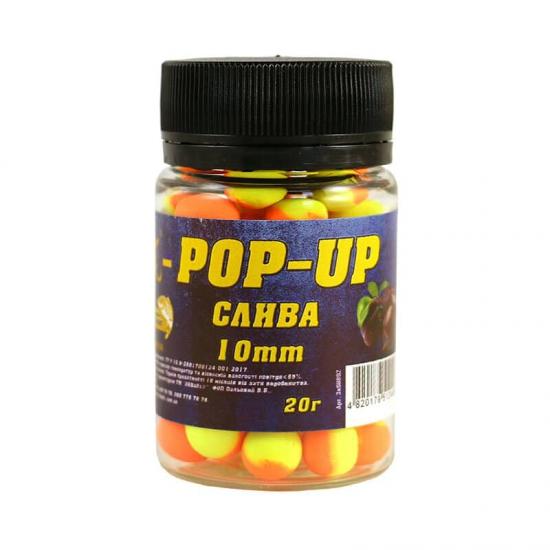 Бойл Pop-up 10мм (слива) 20г | Інтернет-магазин «3KFisher»