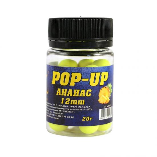 Бойл Pop-up 12мм (ананас) 20г | Інтернет-магазин «3KFisher»