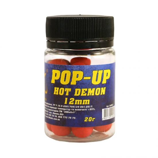 Бойл Pop-up 12мм (Hot Demon) 20г | Інтернет-магазин «3KFisher»