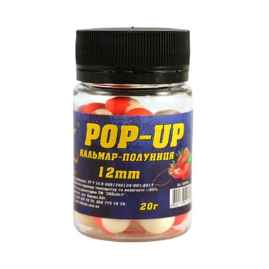 Бойл Pop-up 12мм (кальмар-полуниця) 20г | Інтернет-магазин «3KFisher»