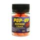 Бойл Pop-up 12мм (кориця) 20г | Інтернет-магазин «3KFisher»