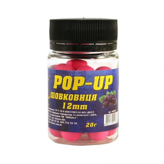 Бойл Pop-up 12мм (шовковиця) 20г | Інтернет-магазин «3KFisher»