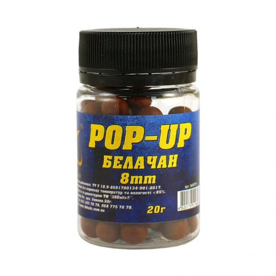 Бойл Pop-up 8мм (белачан) 20г | Інтернет-магазин «3KFisher»