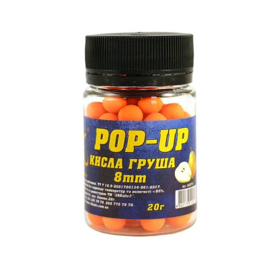 Бойл Pop-up 8мм (кисла груша) 20г | Інтернет-магазин «3KFisher»