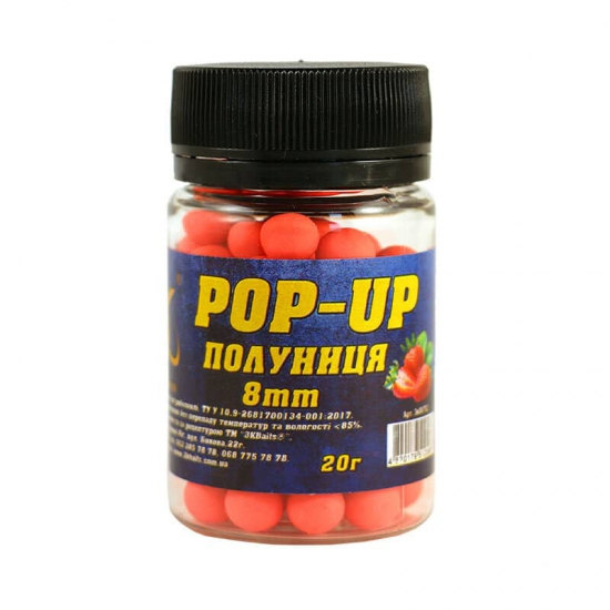 Бойл Pop-up 8мм (полуниця) 20г | Інтернет-магазин «3KFisher»