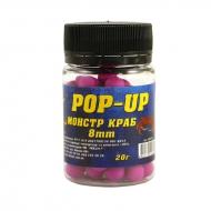 Бойл Pop-up 8мм (монстр краб) 20г