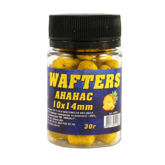 Бойл Wafters 10*14мм (ананас) 30г | Інтернет-магазин «3KFisher»