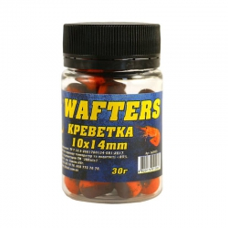 Бойл Wafters 10*14мм (креветка) 30г