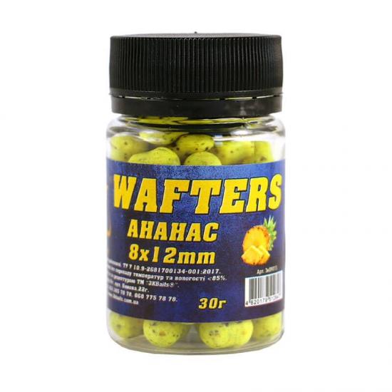 Бойл Wafters 8*12мм (ананас) 30г | Інтернет-магазин «3KFisher»